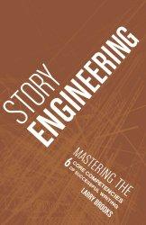 Story Engineering